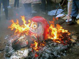 焚き上げる