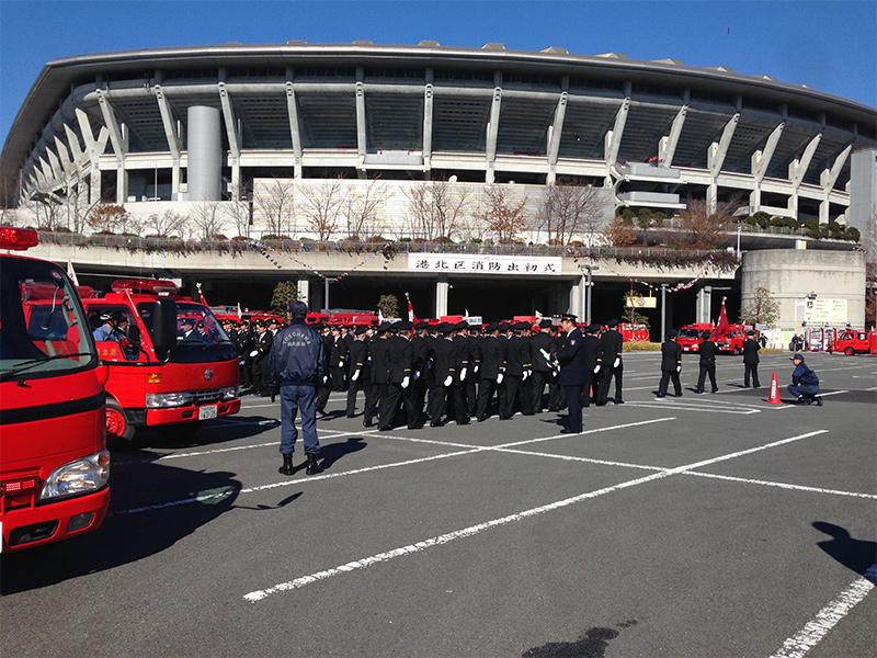 横浜市港北区消防出初式