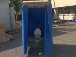 組み立て式簡易トイレ