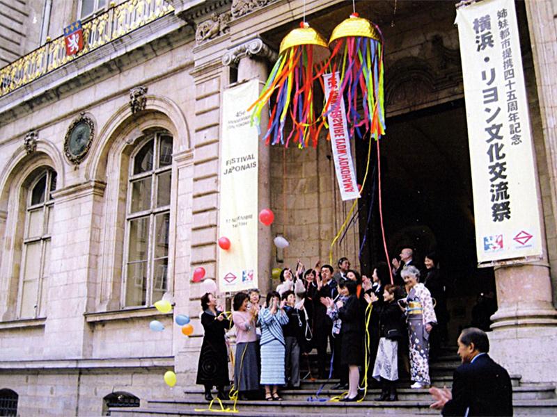 横浜・リヨン文化交流祭(45周年記念)