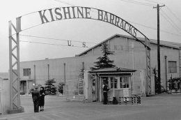 Kishine Barracks