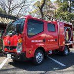 岸根消防団の消防車