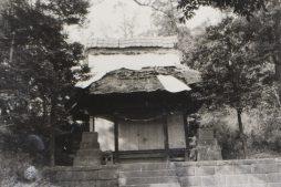 建替え前の拝殿