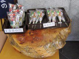 八幡大神神社において譲渡するお札