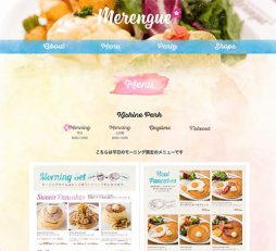 Hawaiian Café & Restaurant Merengue